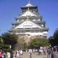 G20。首脳の記念撮影を、ぜひ大阪城を背景で撮ってもらいたい。