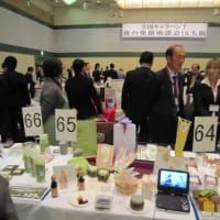 「食の発掘商談会」in大阪