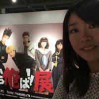 今日から俺は!展@渋谷 に行ってきましタァ!