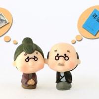 老後2000万円貯めるには毎月いくら必要か?