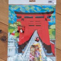 京都旅行~京都土産~