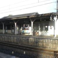 近鉄吉野線 市尾駅!