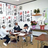 日高川町長選きょう(11日)告示  町政初の連続無投票当選へ 〈2021年5月11日〉