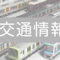 "【nhk news web】 NEW ; 1月28日 11時31分、"""" 【交通まとめ】鉄道 空の便 高速道路 雪の影響は? """""