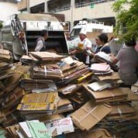 廃品回収の日