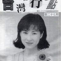 東京外国語大学でアジア映画関連の催し続く