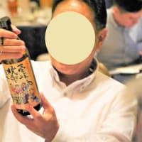 壱岐焼酎で乾杯in福岡2019 ~大盛り上がりでした~