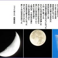 夜空への関心