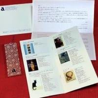 株式会社アートインプレッション設立20周年を迎えました!