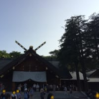 本日から!北海道神宮例祭(札幌まつり)開催のご案内!