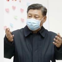 中国の全人代延期 訪日も中止すべき