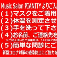 5月14日(金) 川島茂ソロ・ピアノ・ライブのお知らせ!