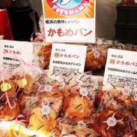 横浜の美味しいパン かもめパン より★パンのイベント開催中止のお知らせm(__)m