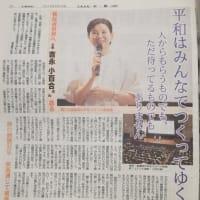 「日本政府が核兵器禁止条約に参加しようとしないことはとても悲しいこと」吉永小百合さん