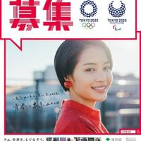 東京オリンピック ボランティア批判 タダ働き やりがい搾取 暑さ対策 ボランティアは「タダ働き」の労働力ではない!