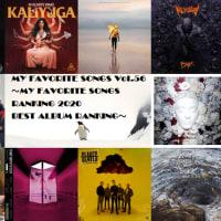 MY FAVORITE SONGS Vol.56~MY FAVORITE SONGS RANKING 2020 BEST ALBUM RANKING~