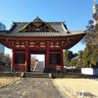 1泊2日、飛行機で行く東京の旅 … 旧台徳院霊廟惣門
