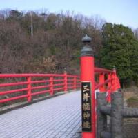 三井山(みいやま)城