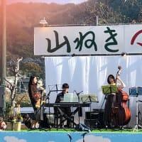 なんと、廃校に水族館が!!12/15(日)山ねきマルシェに行ってきました!