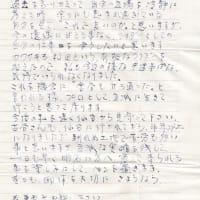 昭和42年(1967)という年の想い出