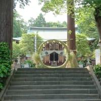 比々多神社 夏越の祓え