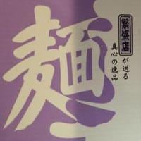 【株主優待(2019年9月権利確定)・配当(創立50周年記念)】NSD(東1・9759)