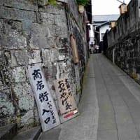 花図鑑136 高瀬浦川菖蒲園