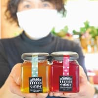蜂蜜に「ロゴ」ウポポイ応援 花カフェ・アイバレー【伊達】