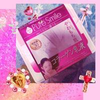 Pure Smile エッセンスマスク コラーゲン乳液