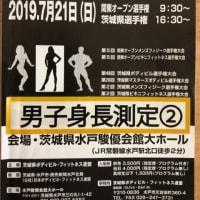 21.日/コンテスト