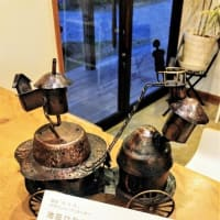 いすみ市能実 田園を望む『 民泊 た・た・た 』⌂Made in外房の家。は金工作家 池田ひなこさんが『 デザインコーディネーター 』に!ということで名刺届きました!!