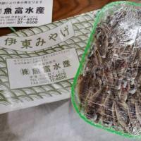 粘土作り稗田土