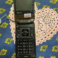 携帯電話哀話