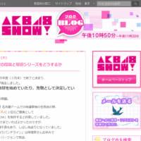NGT48 新潟日報・総選挙中止