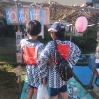 最後の夏祭り子供神輿
