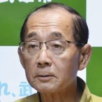 原田環境相汚染水「海に放出しかない」