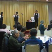 ボランティア交流食事会 開催!