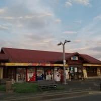 昨日は島根県温泉津温泉から大阪の事務所へ。昼食兼夕食は加西SAで加西味噌ラーメン(720円)を。