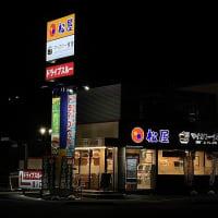 【マイカリー食堂】券売機に見当たらないモーニングカレー