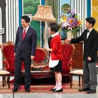国民はもっと強力な嫌韓議員を求めている