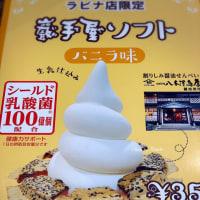 【青森】いわて屋ラビナ店で巌手屋ソフトクリームと巌手屋ジェラート💛