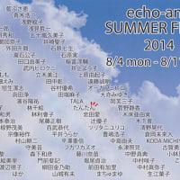銀座枝香庵「サマーフェスタ2014」に参加させていただきます☆