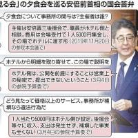 安倍晋三、「自ら進んで国会招致」に応じろ! → 拒否姿勢だと検察は「やる」!