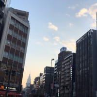 東新宿 -PM16:00-