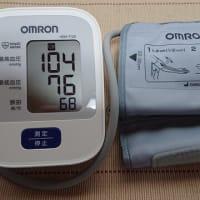 #118 -'21. 新しい血圧計が届きました。