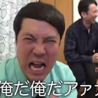 俳句生活 〜よ句もわる句〜 兼題【去年今年】