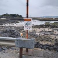 地球温暖化阻止しよう<日本全国ごみ焼却施設稼働中止、施設廃止にしよう>