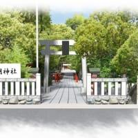 令和元年 御大典奉祝記念事業のお知らせ