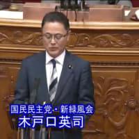 【6月19日】枝野幸男代表3党合意「総合合算制度」に言及、党首討論は不発、改正児童虐待防止法成立