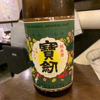 「魚焼男 弍」